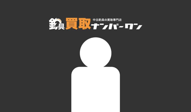 筑紫野店スタッフ02
